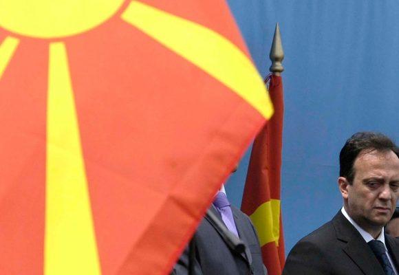Severní Makedonie: útěk před spravedlností