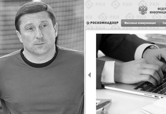 Ruský státní úřad hrozí našemu arménskému partnerovi blokací