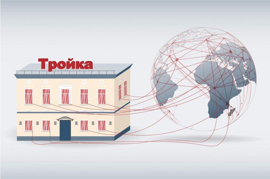 Ruská pračka značky Troika
