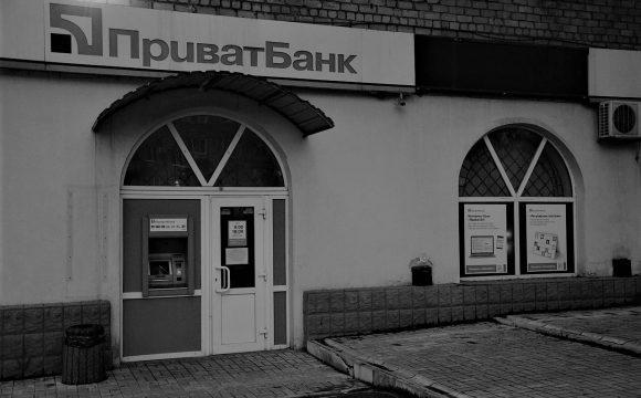 Spojené státy chtějí zabavit majetek ukrajinského oligarchy Kolomojského, podle nich vytuneloval banku