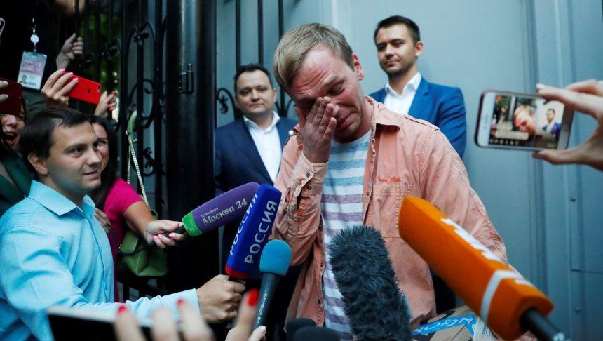 Rusko: Podivné policejní spiknutí